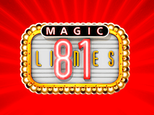 Гаминатор онлайн Магическая 81 Линия в интернете
